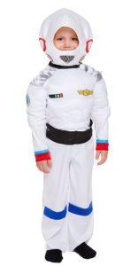 Disfraz astronauta niño o niña
